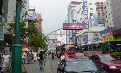 Guilin St Changchun